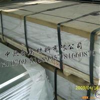 进口AA1193铝板_美国1193铝棒