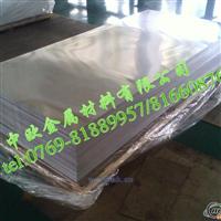 进口AA1199纯铝带_1199纯铝板