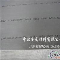 进口AA1275纯铝板_1275铝棒