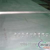 进口2008硬铝合金板2008超硬铝棒