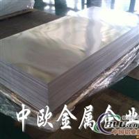 2A12铝合金板 出口铝合金薄板