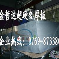 進口6061鋁棒 抗腐蝕性6061鋁棒