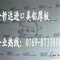 6061进口铝板  6061阳极氧化铝板