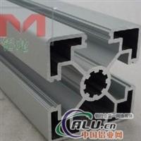 工业铝型材机箱、防护罩