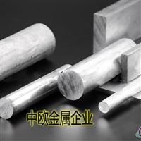 7075T651超硬铝板、进口铝棒