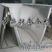 进口AA2048铝板超硬铝合金棒材