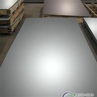 供应国产进口6061铝板6061铝棒