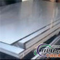 供应国产进口5754铝板5754铝棒