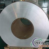 供应3207 3307铝合金线 管 锭