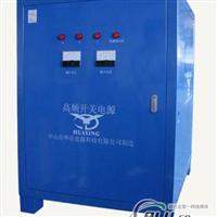 铝氧化腐蚀化成用高频开关电源