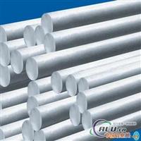 供应国产进口6063铝板6063铝棒