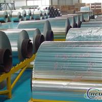 西南铝 5754铝卷 重庆5754铝卷价格
