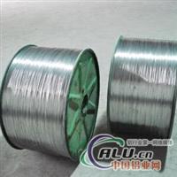 供应5205 5006铝棒铝板铝线铝带铝锭