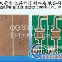 供应三氧化二铝陶瓷基覆铜板