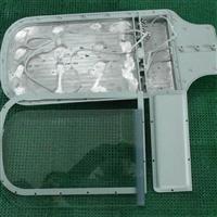 LED路灯外壳,大功率灯具外壳配件