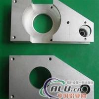 工業鋁型材非標零部件機加工