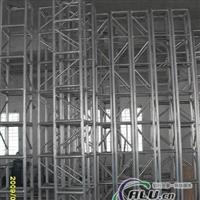 鋁型材展示架