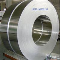 昆山进口1060铝板 铝卷 铝合金