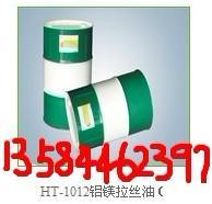 铝镁合金丝拉丝油
