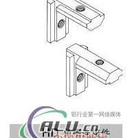 铝型材配件连接件