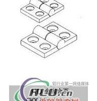 铝型材配件合页