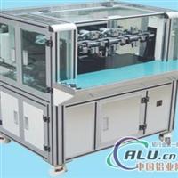 铝型材防护罩框架