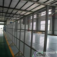 铝型材护栏