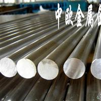 美国AL1100进口铝合金板.棒