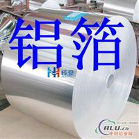 供应药用铝箔|亲水铝箔