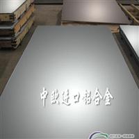 进口7075铝合金板、国产铝板