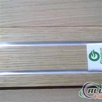 移門包覆鋁材貼木皮鋁型材