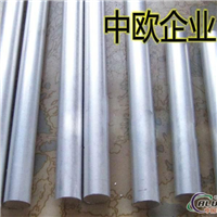 7075超硬铝合金肯纳硬质合金