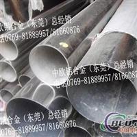 进口纯铝圆棒 进口高质量纯铝板