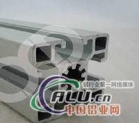 铝型材4545欧标