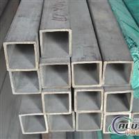 铝型材方管、铝棒