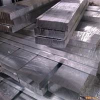 6301 6002 6003铝合金管板棒带锭