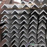 铝型材角铝、
