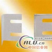 耐高温云母插板(电解铝公用)