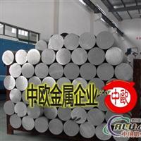 进口6061T6铝合金板、贴膜铝板