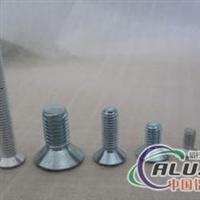 铝型材配件平机螺栓