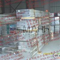进口7075铝板 7075高耐磨铝板