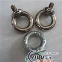 鋁型材配件吊圈