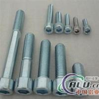 铝型材配件内六角圆柱头螺栓