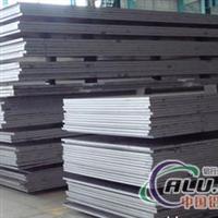5082铝板,5183,5356,铝合金板