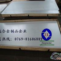 6061进口铝合金板 进口6063铝板