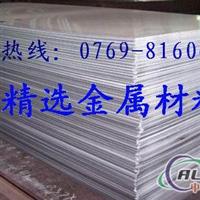 6061铝合金板 进口6061氧化铝板