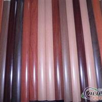 铝型材 木纹转印型材