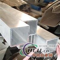無縫方管、3003鋁方管、5052鋁方管