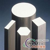 環保3003六角鋁棒、5052六角鋁棒