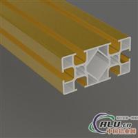 流水线型材XQ018